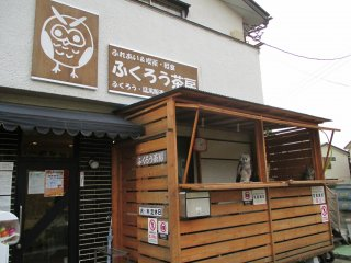 FukuroSabo stands out in a residential neighborhood