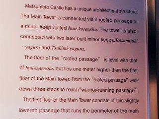 Penjelasan mengenai penggunaan watari yagura atau bagian atap dari kastil ini, tersedia dalam bahasa Jepang dan Inggris.