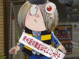 Gegege no Kitaro Police Box