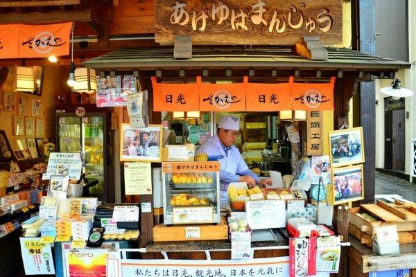 หน้าร้านซาลาเปาทอดในตำนาน ตั้งอยู่ข้างๆสถานีรถไฟ Tobu Nikko สังเกตหน้าร้านจะมีป้ายสีส้มๆครับ
