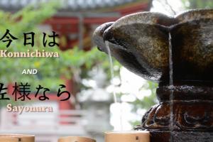 Konnichiwa e Sayonara (Kanji, Romanji)