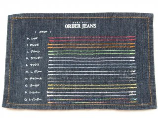 You can choose the color of cotton you want on your custom made jeans