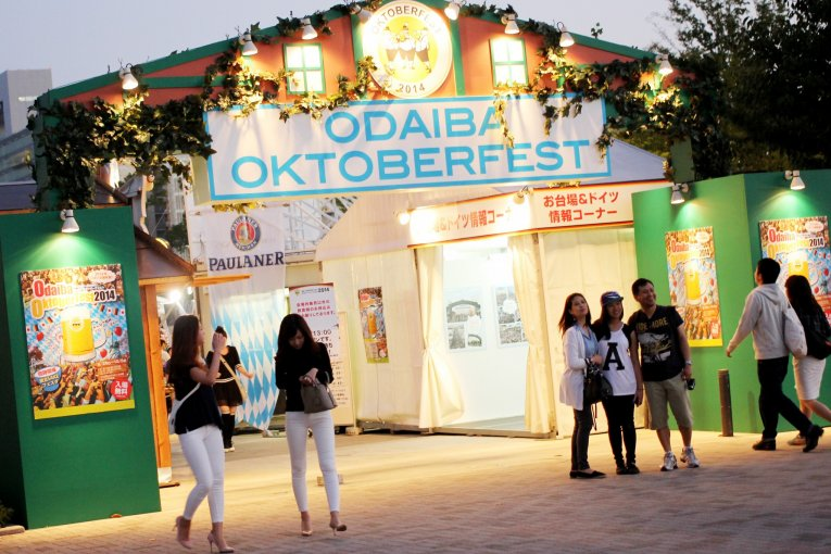 Drink and Be Merry at Oktoberfest
