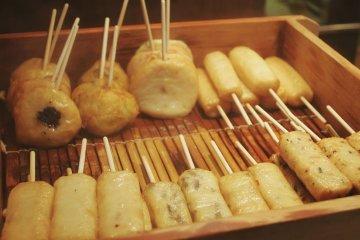 Visite du Marché Nishiki