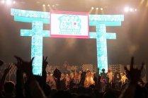 Моси Моси Ниппон фестиваль 2014