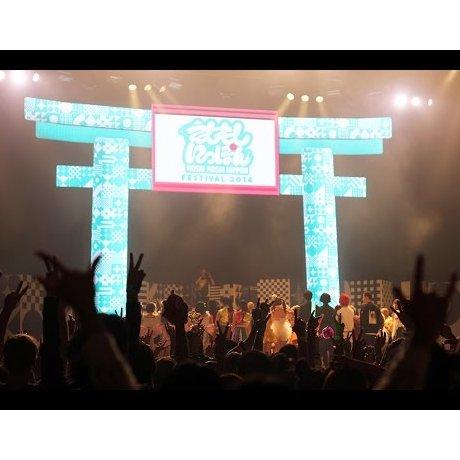Lễ hội âm nhạc Nhật Bản Moshi Moshi