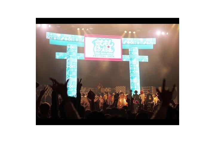Festival Moshi Moshi Nippon 2014