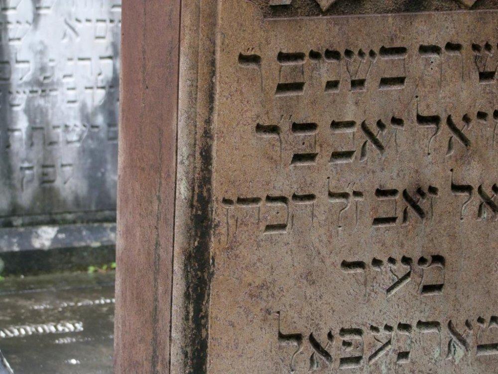 長崎はかつて地元の巨大ユダヤ人社会を支援していた
