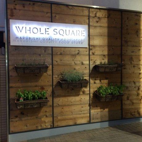 Cửa hàng Whole Square