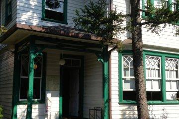 <p>The front entrance</p>