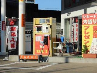 灯油も福井市内で一番安い