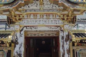 Portão Kara-mon