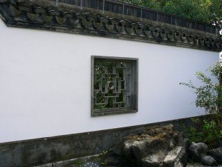 Every wall window is different, and all of them are beautiful