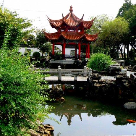 Khu vườn Trung Quốc Yomei-en