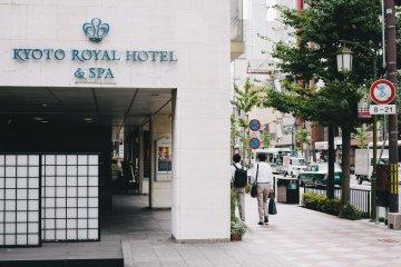<p>Exterior of the hotel&nbsp;</p>