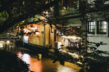 <p>Restaurants near the river just under a ten minute walk from the hotel</p>