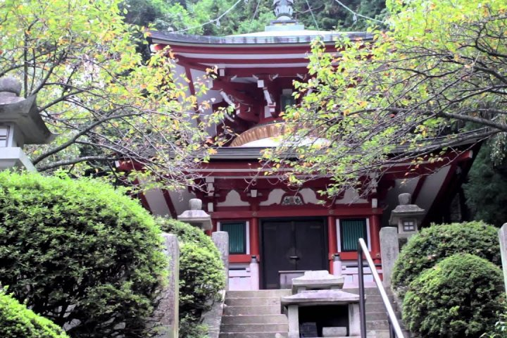 A Trip to Mount Kurama