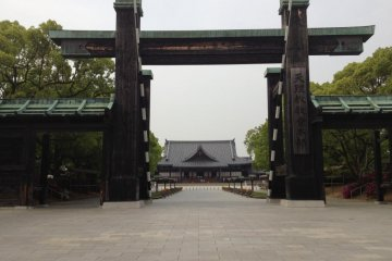 Passing through the south gate