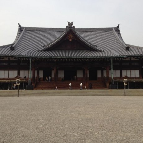 Tenri-kyo Church Main Sanctuary