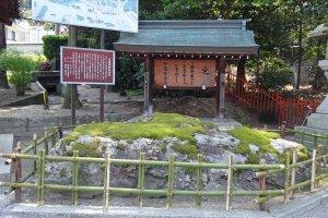 The huge rock that Prince Kibitsuhiko no Mikoto put his arrows on