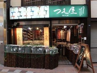 観光客も地元の人たちも使える店も増えてきている