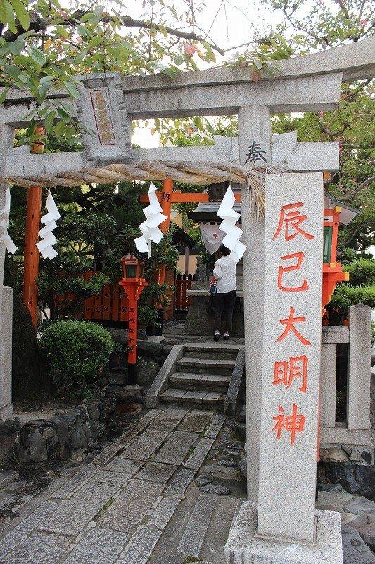 """마이코·예기등이 예사의 숙달 기원에 참배하는 """"타츠미 다이묘진"""""""