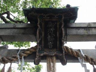 御所から離れているにもかかわらず「御所八幡宮」と呼ばれるのは、室町幕府初代将軍・足利尊氏が自宅内の守護神として勧請したことに由来する