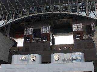 JR京都駅北口改札を出ると正面に市バスのターミナルがある