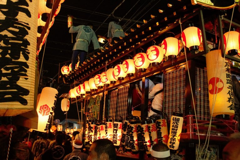 Kanuma Buttuke Autumn Festival