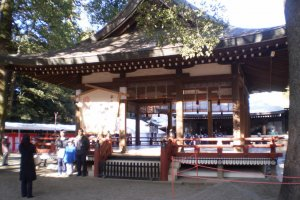 Inside the Main Gate