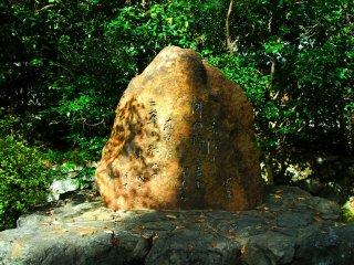 小倉百人一首の編纂の地 嵯峨野周辺で詠まれた歌が石碑になっている
