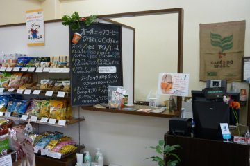 Organic coffee and juice bar available