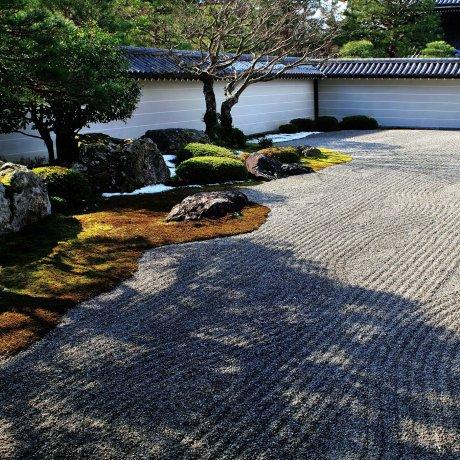 Wabi: Lonesome Beauty of Nanzenji