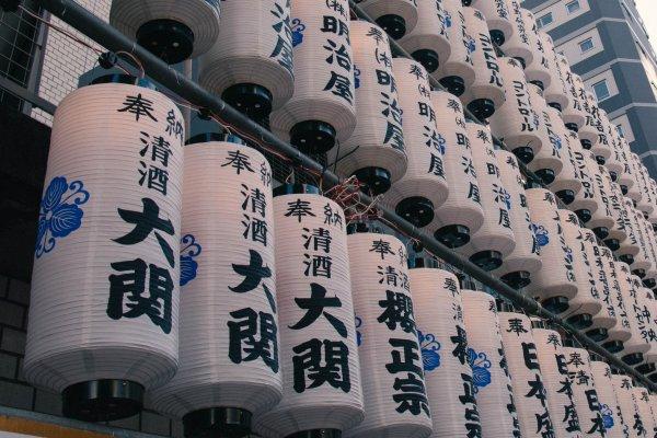 Lanterns are lined up around the streets surrounding the Takarada Ebisu JinjaShrine.