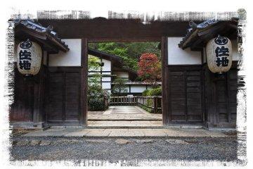 Нихон Минка-эн в Кавасаки