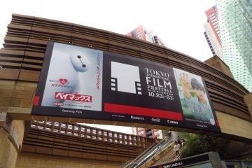 Festival Film Internasional Tokyo
