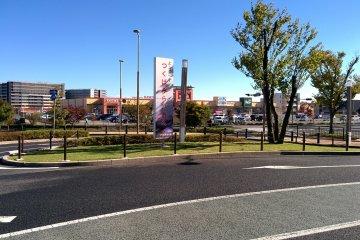 <p>Outside Miraidaira Station</p>