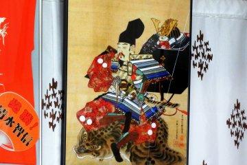 <p>Painting of Nitta Yoshisada</p>