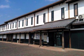 <p>Entrance to Warp Station Edo (ワープステーション江戸)</p>