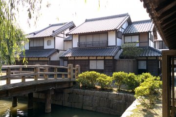 <p>Edo Townhouse zone and start of the moat</p>