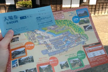 <p>It costs &yen;400 (adult), &yen;200 (children) or &yen;300/&yen;100 per person coming with larger groups of 15 people or more.</p>