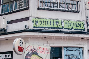 <p>Mexican bar &amp; restaurant that opens at night.</p>