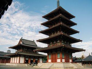 Shitennoji Temple.