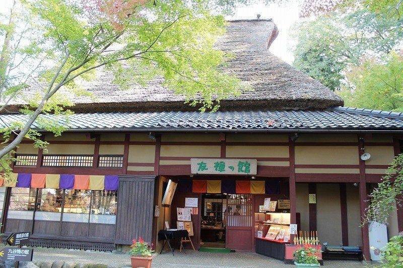 """""""유젠의 관""""은, 후쿠이현 이케다마치 우오미우메다가를 이축한 것. 1875년 무렵의 메이지 시대"""