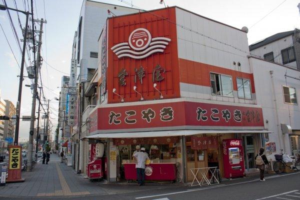 ไอซึยะ (会津屋 / Aiduya) สาขาต้นตำรับที่เป็นสาขาแรกสุดนี้ตั้งอยู่ที่เขตNishinari-ward แห่งโอซาก้า ดำเนินกิจการมาตั้งแต่ปี ค.ศ.1933 จนถึงปัจจุบัน ซึ่งหากใครอยากที่จะลองลิ้มชิมรสทาโกะยากิแบบดั้งเดิมที่สาขาต้นกำเนิดนั้นก็เชิญได้เลย