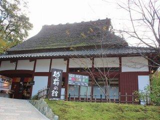 후쿠이현 이케다마치 신보의 사토우씨 집을 이축해 쌓아올림. 띠로 지붕을 잇는 히라야로, 에도 말기의 1850년경 건축