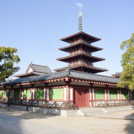 วัดชิเท็นโนจิ (四天王寺)
