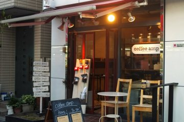 <p>Coffee shop</p>