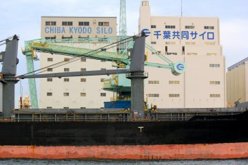 <p>Chiba Kyodo Silo is the largest logistic company in terms of volume of handling wheat in Japan</p>