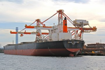 <p>Port of Chiba welcomes thousands of foreign trade vessels annually</p>